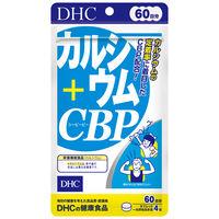DHCカルシウム+CBP60日分240粒