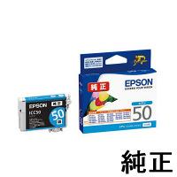 セイコーエプソン インクジェットカートリッジ ICC50 シアン IC50シリーズ