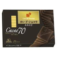 森永製菓 カレ・ド・ショコラ<カカオ70> 1箱