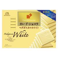 森永製菓 カレ・ド・ショコラ<マダガスカルホワイト> 1箱