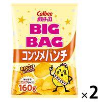 ビッグバッグコンソメパンチ 2袋