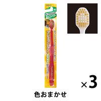 プレミアムケア 歯ブラシ 6列コンパクト やわらかめ 1セット(3本) 歯ブラシ