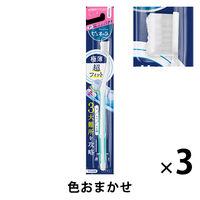 ピュオーラ 歯ブラシ 超コンパクト やわらかめ 1セット(3本) 花王 歯ブラシ