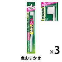 ディープクリーン 歯ブラシ 超コンパクト やわらかめ 1セット(3本) 花王 歯ブラシ