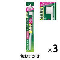 ディープクリーン 歯ブラシ 超コンパクト ふつう 1セット(3本) 花王 歯ブラシ