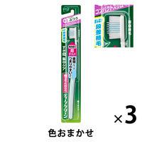 ディープクリーン 歯ブラシ コンパクトスリム ふつう 1セット(3本) 花王 歯ブラシ
