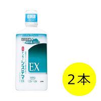 システマEXノンアルコール450mL
