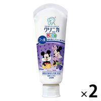 クリニカKidsハミガキ ジューシーグレープ 1セット(2本) ライオン 歯磨き粉(子供用)