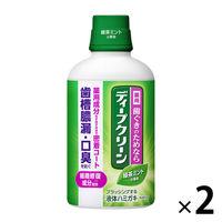 ディープクリーン 薬用液体ハミガキ 2本
