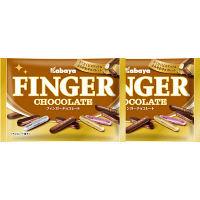カバヤ フィンガーチョコレート 1袋