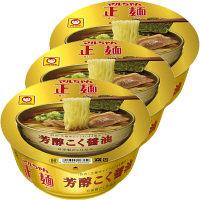 マルちゃん正麺カップ 芳醇こく醤油 3食
