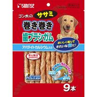 ゴン太のササミ巻き巻き ドッグフード 歯ブラシガム 1袋(9本入) マルカン