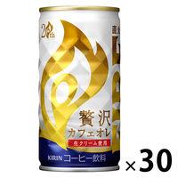 ファイア贅沢カフェオレ 185g 30缶