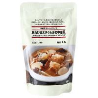あわび茸ときくらげの中華風スープ