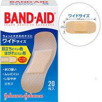 バンドエイド(R) 肌色タイプ ワイドサイズ 1箱(20枚入) ジョンソン・エンド・ジョンソン