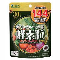 ぎゅぎゅ~っと酵素粒 30日分 60粒 医食同源ドットコム
