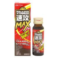 マカ4400速攻MAX 50mL 井藤漢方製薬