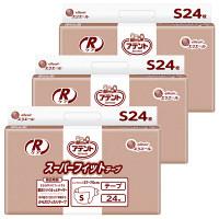 アテント 大人用紙おむつ Rケアスーパーフィットテープ S 1箱(24枚X3パック入) 大王製紙 (取寄品)