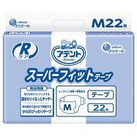 アテント 大人用紙おむつ Rケアスーパーフィットテープ M 1箱(22枚X3パック入) 大王製紙 (取寄品)