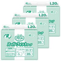 アテント 大人用紙おむつ Rケアスーパーフィットテープ L 1箱(20枚X3パック入) 大王製紙 (取寄品)
