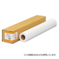 中川製作所 フォト半光沢紙プレミアム 1118mm×30.5M 0000-208-974C (取寄品)