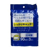 スペアテープ90周 3本入 HS-420L ハウディ 1個 (取寄品)