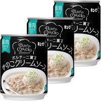 ポルチーニ薫るきのこクリームソース3缶