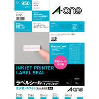 エーワン ラベルシール パッケージラベル インクジェット 光沢紙 白 A4 95面 1袋(10シート入)63295(取寄品)