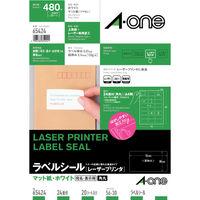 エーワン ラベルシール 表示・宛名ラベル レーザープリンタ マット紙 白 A4 24面 1袋(20シート入) 65424(取寄品)