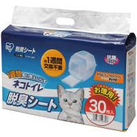 アイリスオーヤマ 1週間取替えいらず 猫トイレ専用脱臭シート 1袋(30枚入)