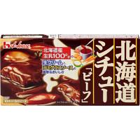 ハウス食品 北海道シチュービーフ
