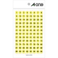 エーワン 数字ラベル 丸シール 1~100 整理・表示用 上質紙 蛍光黄色 1片(9mmφ 丸型) 1袋(1~100各4片入) 08085(取寄品)