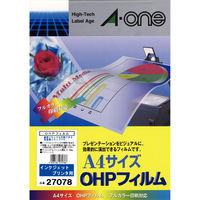 エーワン OHPフィルム インクジェット用 A4 ノーカット1面 1袋(50シート入) 27078(取寄品)