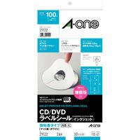 エーワン ラベルシール CD/DVD インクジェット マット紙 白 2面 標準内径41mmφ 1袋(50シート入) 29122(取寄品)