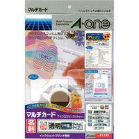 エーワン マルチカード 名刺用紙 ショップカード ミシン目 インクジェット つや消しフィルム 透明 標準 A4 10面 1袋(3シート入) 51181(取寄品)
