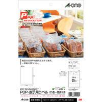 エーワン POP REVOLUTION POP・表示用ラベル 一括表示用 25面 51592 1袋(10シート入) (取寄品)
