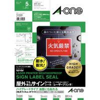 エーワン 屋外でも使えるラベルシール 油面に貼れるUV保護カバー付 レーザープリンタ 光沢フィルム白 A4ノーカット1面 1袋(5セット入)31089(取寄品)