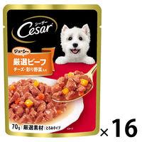 Cesar(シーザー) ドッグフード 厳選ビーフ入り チーズ・野菜入り 70g 1箱(16袋) マースジャパン