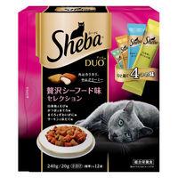 Sheba Duo(シーバ デュオ) キャットフード 贅沢シーフード味セレクション 240g 1セット(3個) マースジャパン