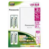 パナソニック 単3形 充電式エボルタ 4本付USB出力付急速充電器セット K-KJ57MLE40 1セット(4本+充電器)