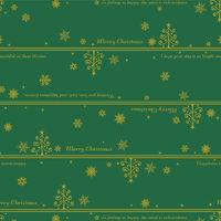 【クリスマス】包装紙 ネージュ緑 全判 10枚ロール 1本(10枚入)