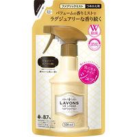 ラボン LAVONS ファブリックミスト 詰め替え シャンパンムーンの香り