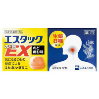 エスタックのど飴EX 1箱(12粒入)