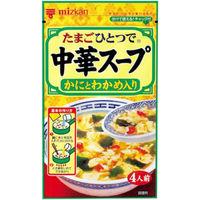 ミツカン中華スープ かにとわかめ入り