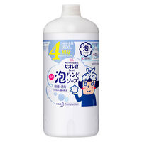 ボディソープ・入浴剤