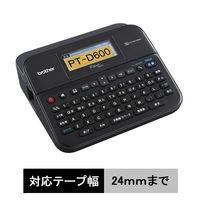 ブラザー ラベルライター ピータッチ PT-D600 1台