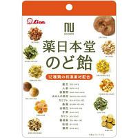 薬日本堂のど飴 ハーブ味 70g 1袋 ライオン菓子