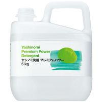 ヤシノミ洗剤プレミアムパワー 食器用洗剤 無香料・無着色 業務用 5kg 1個 アスクル
