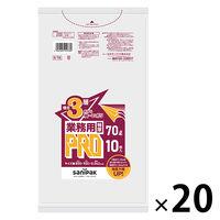 日本サニパック 業務用 プロシリーズ3層70L 特厚 PA78 1箱(200枚入)