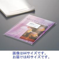 カクケイ 厚口OPP袋 A5 160×220+40 OPP60-160 1袋(100枚入)